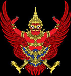 quoc-huy-thai-lan