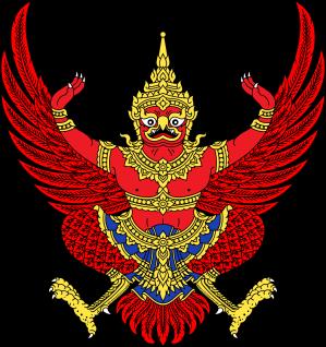 2000px-Garuda_Emblem_of_Thailand