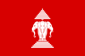 900px-Flag_of_Laos_(1952-1975)