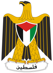 2000px-Coat_of_arms_of_Palestine