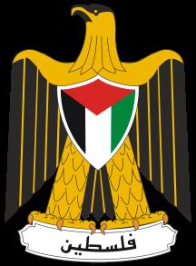 quoc-huy-palestine