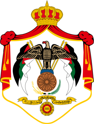 396px-Coat_of_arms_of_Jordan.jpg