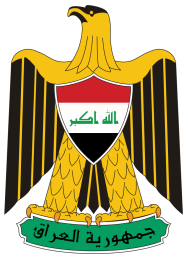 Coat_of_arms_(emblem)_of_Iraq_2008