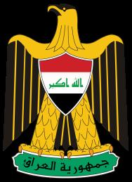 Coat_of_arms_(emblem)_of_Iraq_2008