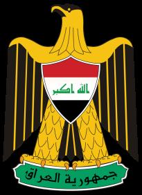 quoc-huy-iraq