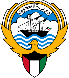 Coat_of_arms_of_Kuwait