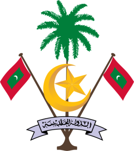 Coat_of_arms_of_Maldives.jpg