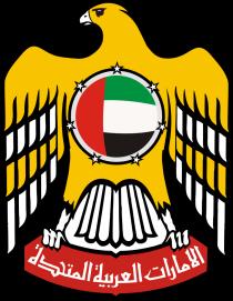 Emblem_of_the_United_Arab_Emirates