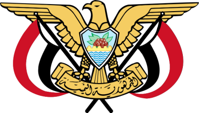quoc-huy-Yemen