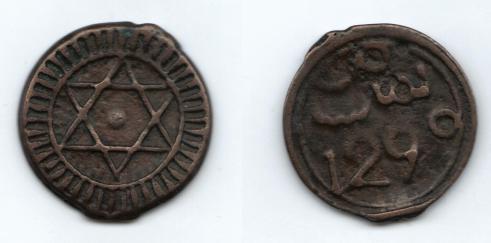 Moroccan_4_Falus_Coin_(AH_1290)