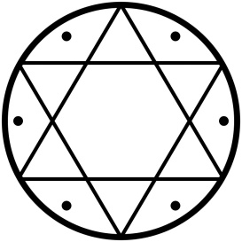 seal_of_solomon_simple_version.jpg