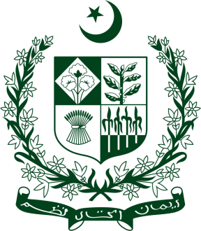 State_emblem_of_Pakistan.jpg