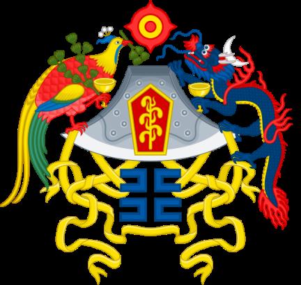 533px-Twelve_Symbols_national_emblem_of_China.jpg