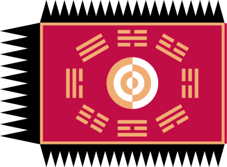 706px-Flag_of_the_king_of_Joseon.jpg