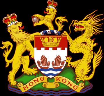 800px-Coat_of_arms_of_Hong_Kong_(1959-1997).jpg