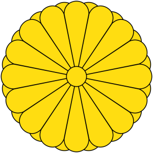 800px-Imperial_Seal_of_Japan
