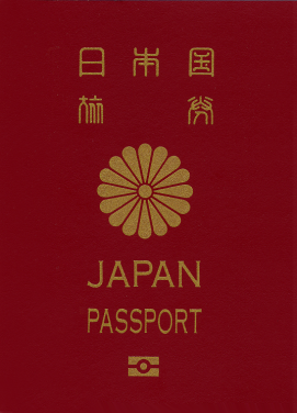 JapanpassportNew10y.jpg