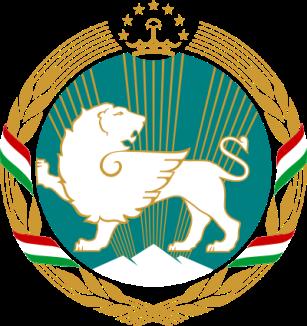 400px-Coat_of_arms_of_Tajikistan_1992-1993.jpg