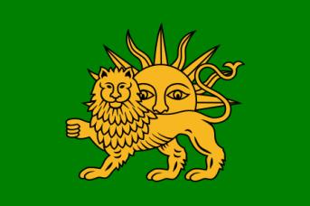 450px-Safavid_Flag.jpg