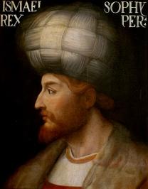 Shah-Ismail-I