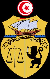 quoc-huy-tunisia