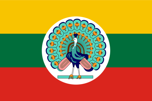 1024px-Flag_of_the_State_of_Burma_(1943-45)