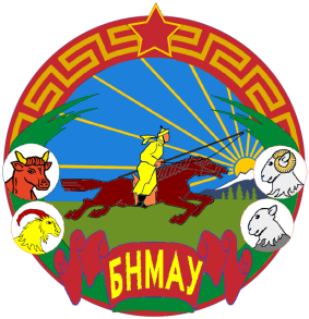 Coat_of_Arms_of_the_People's_Republic_of_Mongolia.jpg