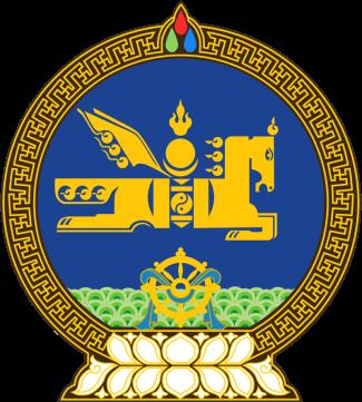 State_emblem_of_Mongolia.jpg