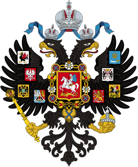 470px-Lesser_Coat_of_Arms_of_Russian_Empire.jpg