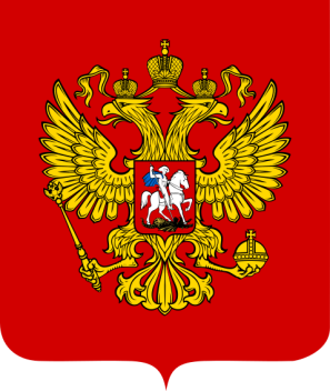 479px-Coat_of_Arms_of_the_Russian_Federation.jpg