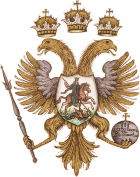 800px-Russian-coa-1667.jpg