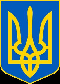 Lesser_Coat_of_Arms_of_Ukraine.jpg