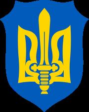 Organization_of_Ukrainian_Nationalists-M