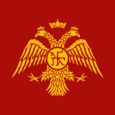 Palaiologos-Dynasty-Eagle
