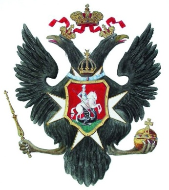 Russian_COA_1796_a.jpg