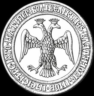 Seal_of_Ivan_3_(reverse).jpg