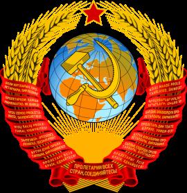 State_Emblem_of_the_Soviet_Union.jpg