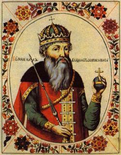 Vladimir-I-Sviatoslavich
