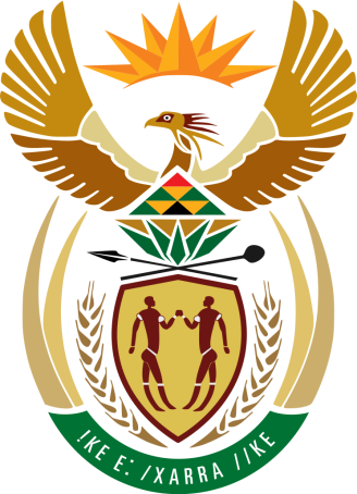 744px-Coat_of_arms_of_South_Africa.jpg