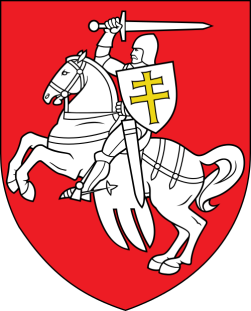 Coat_of_arms_of_Belarus_(1918,_1991-1995).jpg