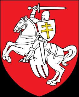 Coat_of_arms_of_Belarus_(1918,_1991-1995).jpg
