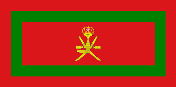 1024px-Standard_of_the_Sultan_of_Oman.png