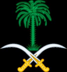 275px-Coat_of_arms_of_Saudi_Arabia