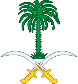 275px-Coat_of_arms_of_Saudi_Arabia