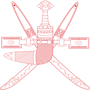 575px-National_emblem_of_Oman.jpg