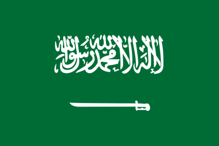 750px-Flag_of_Saudi_Arabia.jpg