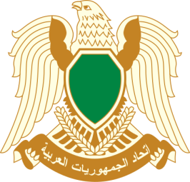 Coat_of_arms_of_Libya_(1977-2011)