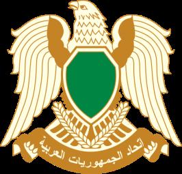 Coat_of_arms_of_Libya_(1977-2011)