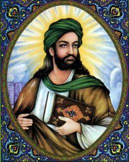 Mohammad.jpg