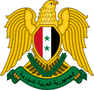 443px-Coat_of_arms_of_Syria.jpg